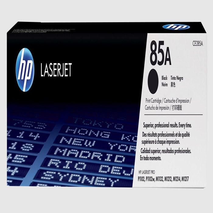 Laser jet print cartilage